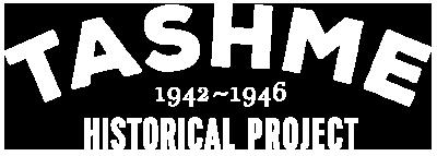 Tashme Logo